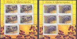 2018. Transnistria, Bees Of Transnistria, 2 Sheetlets, Mint/** - Moldova