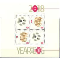 2018. Azerbaijan, The Year Of Dog, S/s, Mint/** - Azerbaïjan