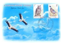 2019. Transnistria, National Birds, FDC, Mint/** - Moldova