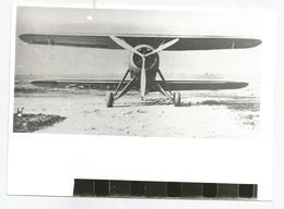 Bulgarian Airplane DAR-3A With Military Signs -I31-189 - Reproductions