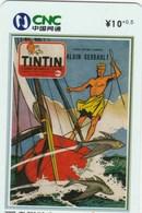 TELECARTE ASIATIQUE...TINTIN    .ALAIN GERBAULT - Comics