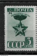Russia/USSR 1943,WW-2 Medals Marshals Star,Sc # 831A W/Margin,VF MNH**OG (AP-5) - Stamps