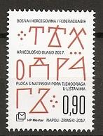 BOSNIA AND HERZEGOVINA  2017,POST MOSTAR,ARCHAEOLOGY,MNH - Archaeology