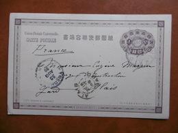 JAPON ENTIER POSTAL CACHET KYOTO YOKOHAMA VIA ALAIS FRANCE 1899 - Entiers Postaux