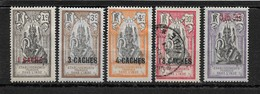 French India 1922-23,Lot Of 5 Stamps,Scott # 53//64,Mint Hinged*OG (GLN-1) - India (1892-1954)