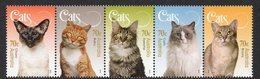 AUSTRALIA, 2015 CATS STRIP 5 MNH - Nuovi