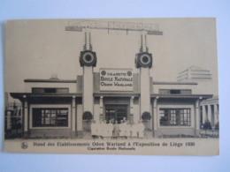 Expo Liège 1930 Stand Des Etablissements Odon Warland Cigarettes Boule Nationale Pub Format Carte Postale - Tabac (objets Liés)