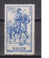 NIGER        N°  YVERT  88     NEUF AVEC CHARNIERE      ( Char 02/22 ) - Unused Stamps