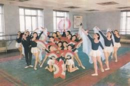 North Korea Pyongyang - Palace Of Students , Artistic Gymnastics - Korea, North