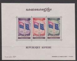 Cambodia Scott 268a 1971 Flag Souvenir Sheet,mint Never Hinged - Cambodia