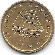 *greece 1 Drachme  1984  Km 116   BU - Grèce