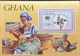 Ghana  1985 UN Child Survival Campaign S/S - Ghana (1957-...)