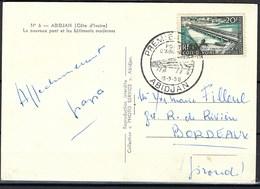 Afrique, Carte Maximum, Abidjan, 1958, Le Nouveau Pont Et Les Bâtiments Modernes - Ivory Coast (1960-...)