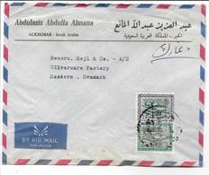 Saudi Arabia. Cover Sent To Denmark.  H-646 - Saudi Arabia