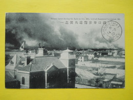 Chine,China ,Houses Burnt 1911 Behind Japanaise Concession ,from Shanghaï To Marseille ,1912 - China