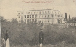 ***  GRECE  ***  CORFOU  Villa Impériale Achilleon - écrite TTB - Grecia