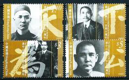 Hong Kong (China) Nº 1293/6 Nuevo - 1997-... Región Administrativa Especial De China