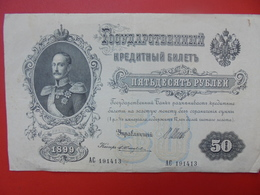 RUSSIE 50 ROUBLES 1899(1899-1917) BELLE QUALITE CIRCULER (B.1) - Russie