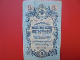 RUSSIE 5 ROUBLES 1909 CIRCULER (B.1) - Russie