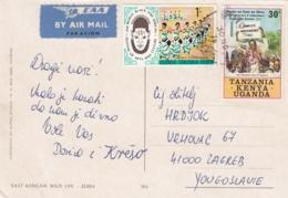 Tanzania Kenya Uganda Kilimanjaro Zebra 1976 Nice Stamps EAA Airmail - Tanzania