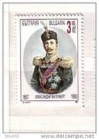 1993 Alexander Of Battenberg -first Prince Of Modern Bulgaria 1v.-MNH  Bulgarie / Bulgarie - Nuevos