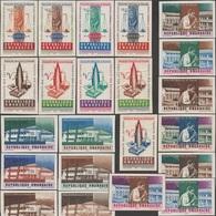 Rwanda 1965 COB 84/91. 25 Essais De Couleurs. Université Du Rwanda, Mathématiques Racine, Médecine, Chimie, Droit - Chimie