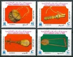 1978 South Yemen Musical Instruments MNH** Ye126 - Yemen