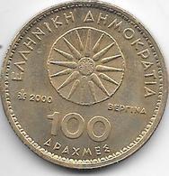 *greece 100 Drachme 2000 Km 159 - Grèce