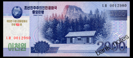 NORTH KOREA 2000 WON 2008(2013) COMMRMORATIVE Pick CS16 Unc - Korea, North