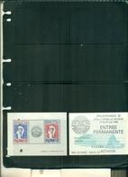 FRANCE PHILEXFRANCE 82  1 BF NEUF A PARTIR DE 1 EURO - Neufs