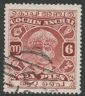Cochin(India). 1933-38 Maharaja Rama Varma III. 6p Used SG 56 - Cochin