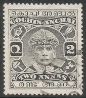 Cochin(India). 1933-38 Maharaja Rama Varma III. 2a Used SG 59 - Cochin