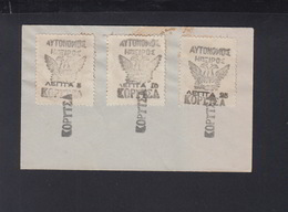 Greece Cover Epyrus 1914 - Local Post Stamps