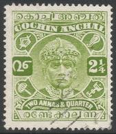 Cochin(India). 1933-38 Maharaja Rama Varma III. 2¼a Used SG 60 - Cochin