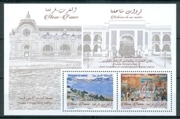 MOROCCO MAROC 2019 EMISSION COMMUNE: MAROC-FRANCE BLOC EMISSION 26-04-2019 - Morocco (1956-...)