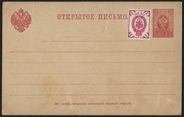 1902 - ROSSIJA - Card + Michel 47y - 1857-1916 Empire