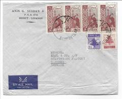 Lebanon Airmail. Cover Sent To Denmark. H-647 - Lebanon