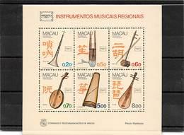 INSTRUMENTOS MUSICAIS REGIONAIS - 1999-... Región Administrativa Especial De China