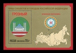 Russia 2018 Mih. 2579 (Bl.263) Coat Of Arms Of Chechnya MNH ** - Ungebraucht