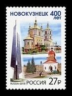 Russia 2018 Mih. 2589 Novokuznetsk City. Savior Transfiguration Cathedral. Kuznetsk Fortress MNH ** - Unused Stamps