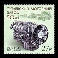 Russia 2018 Mih. 2609 Tutayev Motor Plant. BelAZ Automobiles. Kirovets Tractor MNH ** - 1992-.... Föderation