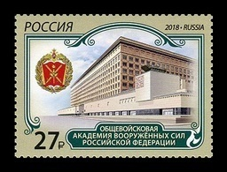 Russia 2018 Mih. 2628 Combined Arms Academy Of The Armed Forces MNH ** - Unused Stamps