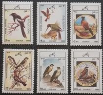 Afghanistan  1985 Birds LOT - Afghanistan