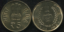 India. 5 Rupees. 2010 (Coin KM#403. Unc) Comptroller And Auditor General - India