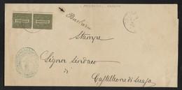 COLLETTORIA RURALE DELLE MARCHE - DA BARBARA A CASTELLEONE DI SUASA - 6.7.1892. - 1878-00 Umberto I