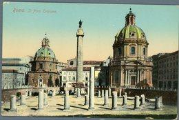 °°° Cartolina N. 133 Roma Il Foro Traiano Nuova °°° - Roma (Rome)