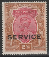 British India 1912-13 - SG O92, 2rupee - OFFICIAL - KING GEORGE V - Royalty On Stamp - MH - India (...-1947)