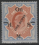 British India 1925 - SG O100, 1r On 25r - OFFICIAL / On H.M.S - Royalty On Stamp - MVLH - India (...-1947)