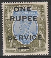 British India 1925 - SG O102, 1r On 15r - OFFICIAL / On H.M.S - Royalty On Stamp - MLH - India (...-1947)