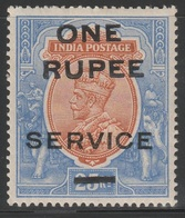 British India 1925 - SG O103, 1r On 25r - OFFICIAL / On H.M.S - Royalty On Stamp - MLH - India (...-1947)